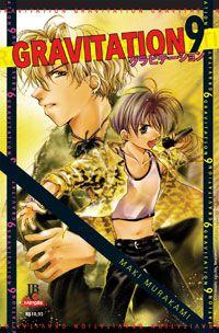 Gravitation Vol.09