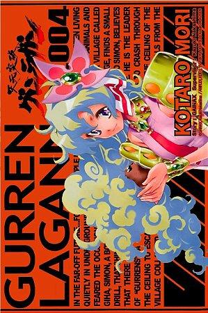 Gurren Lagann Vol.04