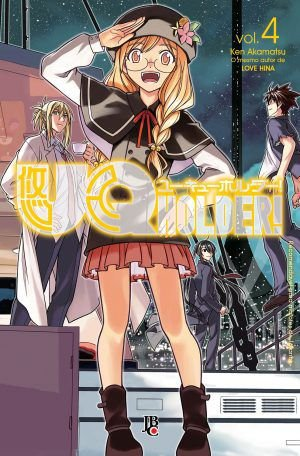 UQ Holder Vol.04