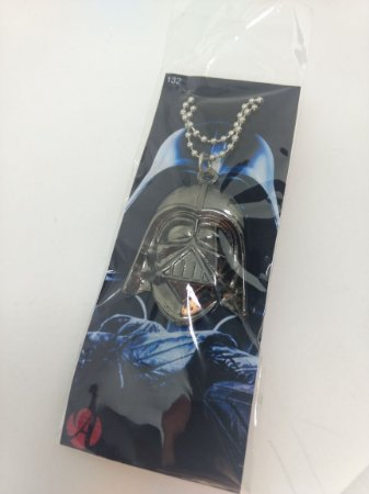 Colar - Darth Vader