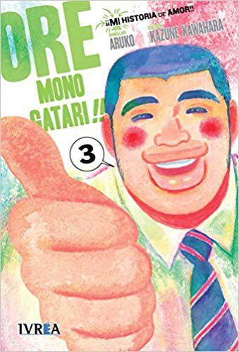 Ore Monogatari!! Vol.03