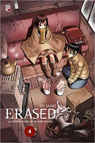 Erased Vol.04