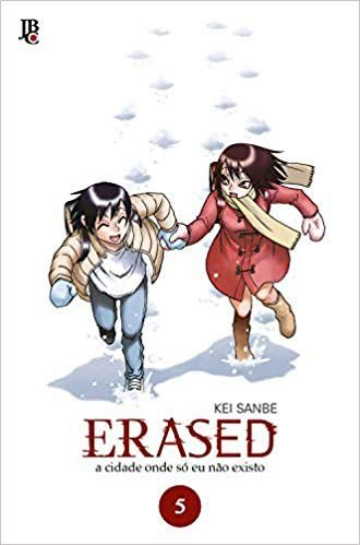 Erased Vol.05