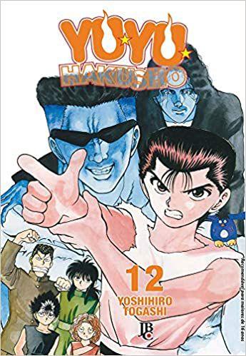 Yu Yu Hakusho Vol.12