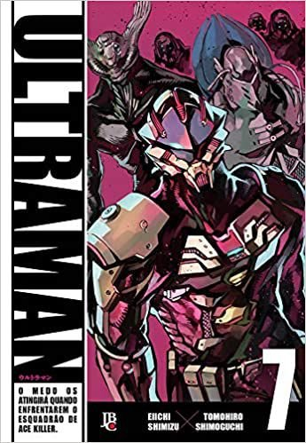 Ultraman Vol.07