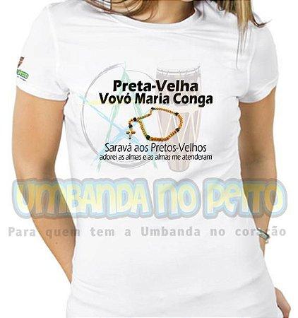 Baby Look Vovó Maria Conga (Algodão / TAM G)
