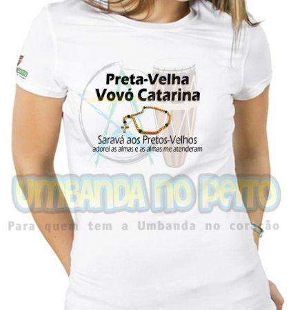 Baby Look Vovó Catarina