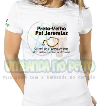 Baby Look Pai Jeremias