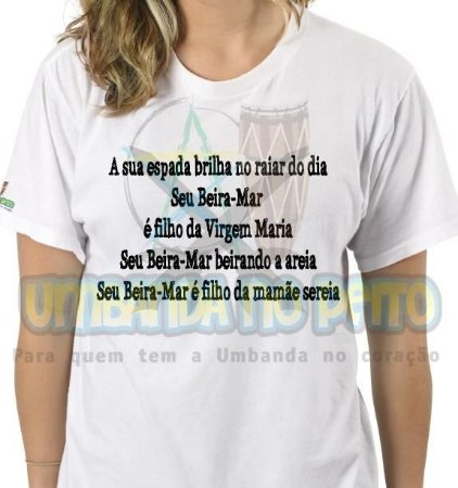 Camiseta Beira Mar