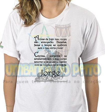 Camiseta Vestido com as Roupas de Jorge