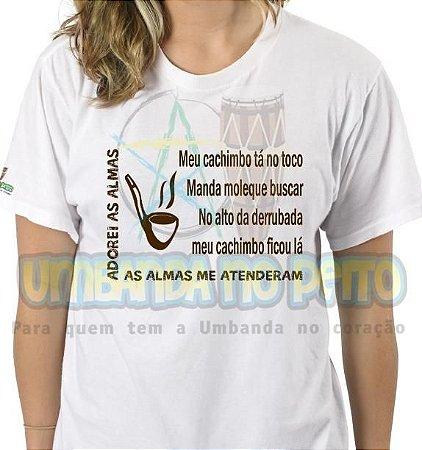 Camiseta Meu Cachimbo Tá no Toco