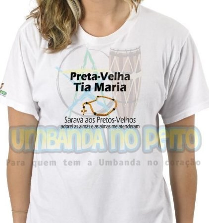 Camiseta Tia Maria