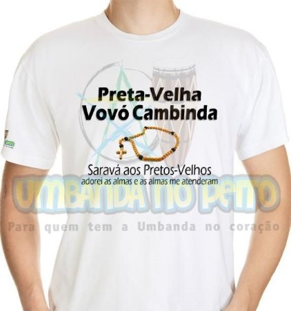 Camiseta Vovó Cambinda
