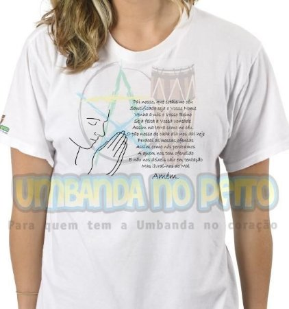 Camiseta Pai Nosso I