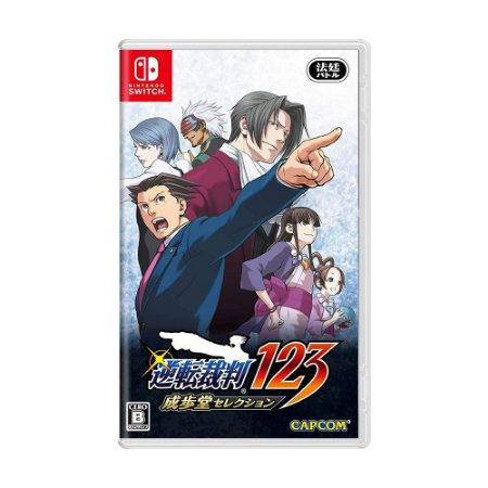Jogo Phoenix Wright: Ace Attorney Trilogy - Switch