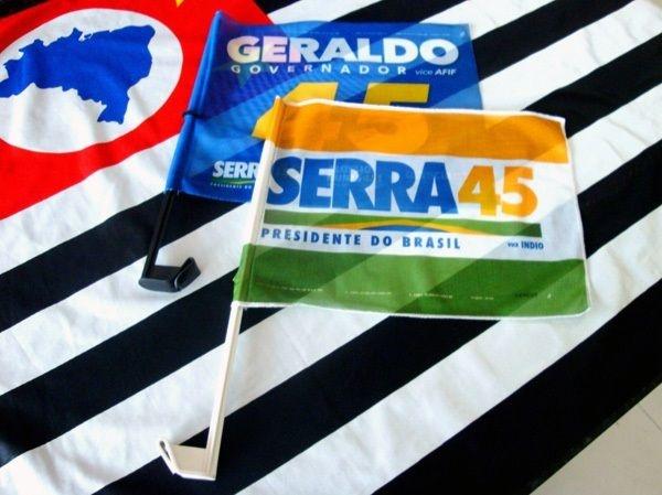 Bandeira para Carro (22x38 cm)