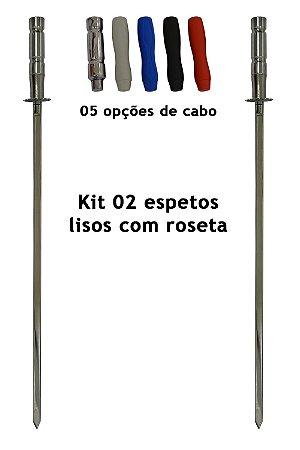 KIT 02 ESPETOS LISOS COM ROSETA EM AÇO INOX LUXO - PARA CHURRASQUEIRA ROTATIVA