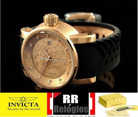 f2568d510b9 Relógio Invicta Yakuza 15863 - banhado a ouro 18k - RR Relógios