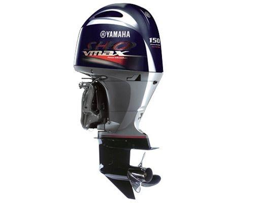 Motor de Popa Yamaha VF 150 VMAX