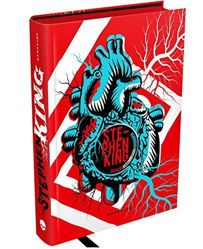Stephen King-A Biografia-Coração Assombrado