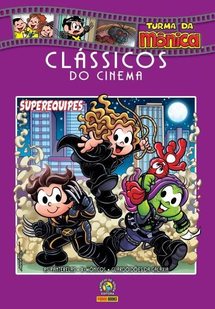 Clássicos do Cinema-Superequipes