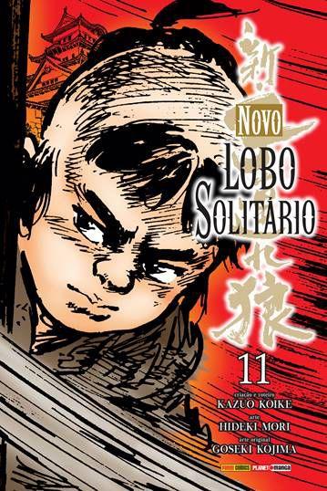 NOVO LOBO SOLITÁRIO VOL. 11