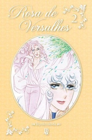 Rosa de Versalhes vol. 2