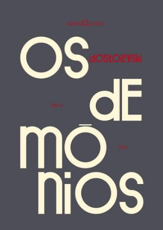 DEMONIOS, OS - MARTIN CLARET