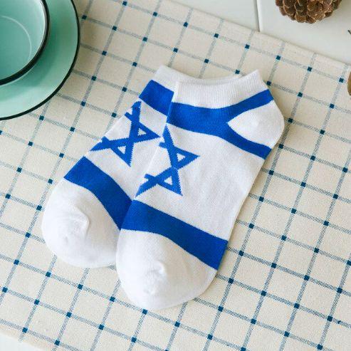 Meia Bandeira Israel