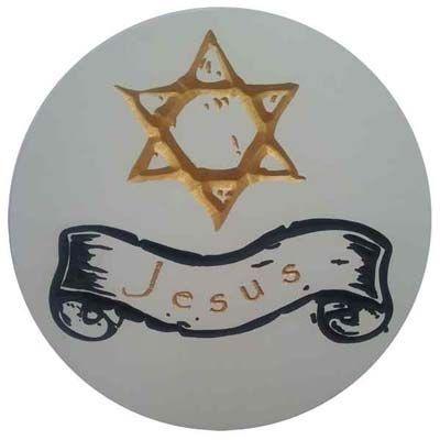 Hexagrama | Estrela de Davi | Jesus Entalhado no MDF