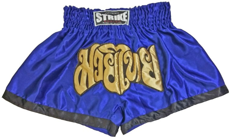 Short de Muay Thai Azul - Strike
