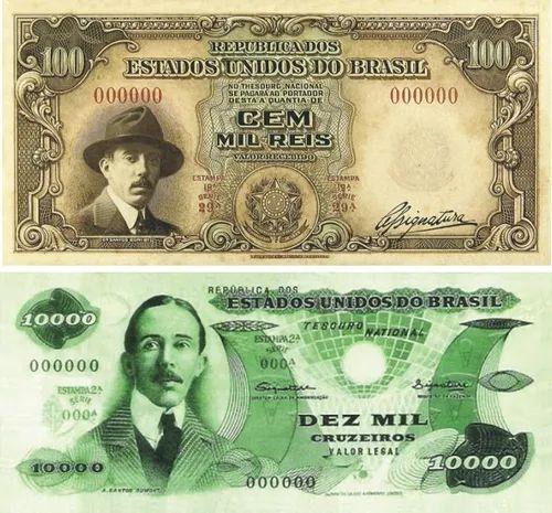Ensaio Cédula 10 Mil Cruzeiros e 100 Mil Reis - Santos Dumont