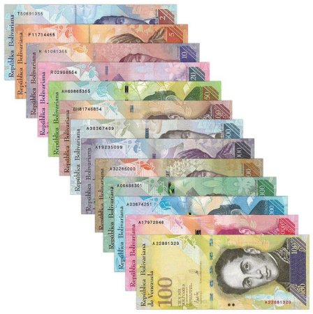 Venezuela Set completo 13 cédulas de 2 a 100.000 bolívares 2007-2017 Fe