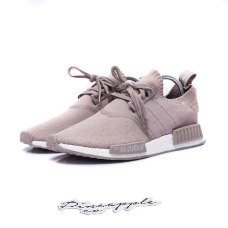 "adidas NMD R1 PK City Pack ""French Beige"""