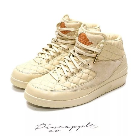 "Nike Air Jordan 2 Retro Just Don ""Beach"""