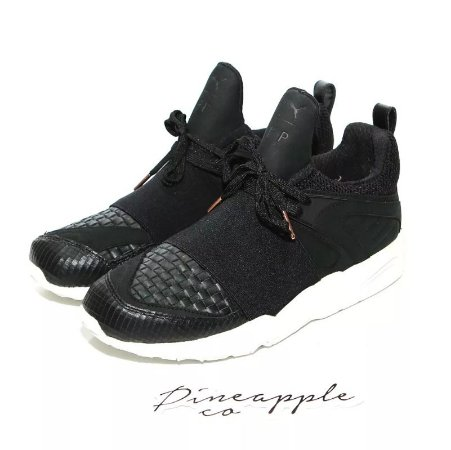 "Puma Blaze of Glory Strap x Filling Pieces ""Black"" -NOVO-"