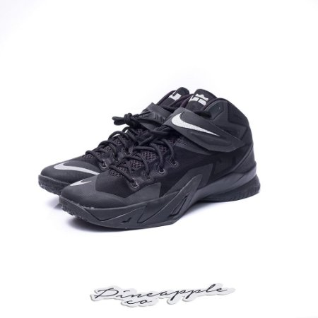 "Nike LeBron Zoom Soldier 8 Flyease ""Black/Metallic Silver"""
