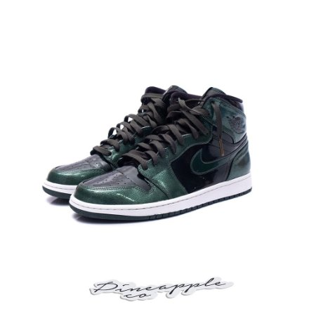 """Nike Air Jordan 1 Retro """"Grove Green"""""""