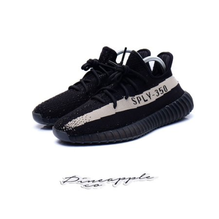 online store c8214 82d84 adidas Yeezy Boost 350 v2