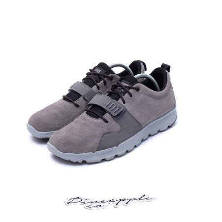 "Nike SB Trainerendor ""Cool Grey"""
