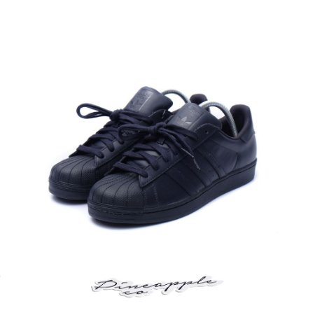 outlet store 54fb5 0df88 adidas Superstar x Pharrell Williams Supercolor