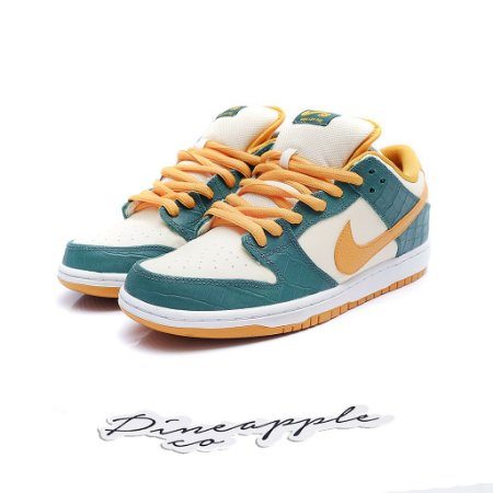 "Nike SB Dunk Low ""Legion Pine Kumquat"""