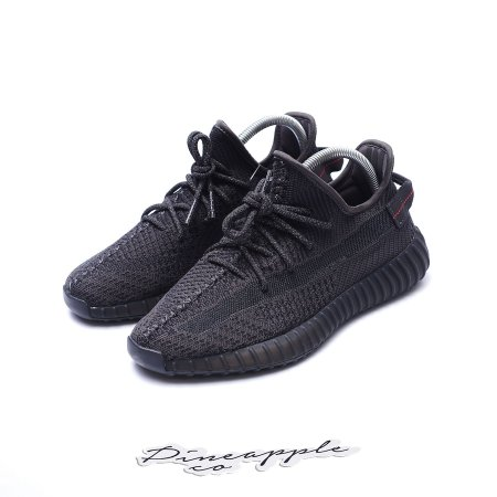 """adidas Yeezy Boost 350 V2 """"Black"""" (Non-Reflective) -NOVO-"""