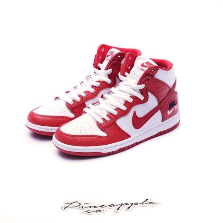 "Nike SB Dunk High Future Court ""Red"""