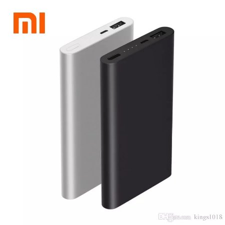 Mi Power Bank 2 10000mAh
