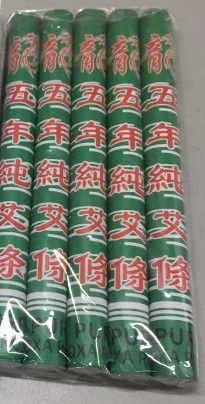Moxa Bastão Artemisia  - tipo AAA - 1 unidade