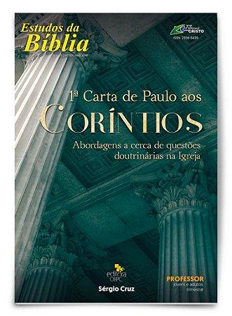 Estudo Bíblico - 1ª Carta de Paulo aos Coríntios - Professor