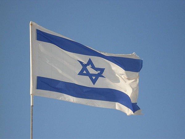 Bandeira de Israel - Polyester 90x60cm - Ahavat Camisas Personalizadas 7c346bc725b66