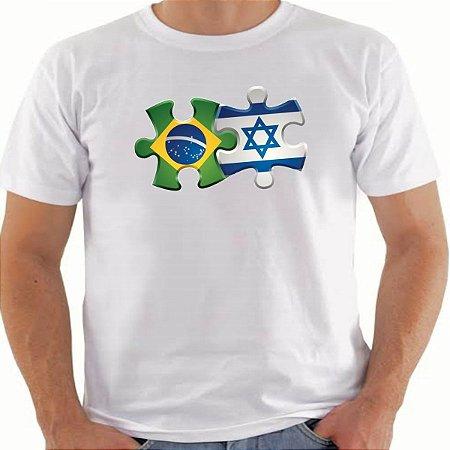 Camisa Brasil e Israel - Branca - Ahavat 72a3e569a7823
