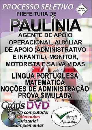Paulínia - SP - 2021 - Apostilas Para Nível Fundamental, Técnico e Superior